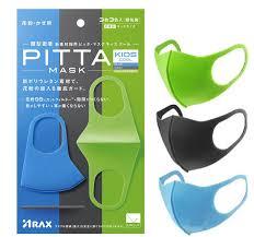 pitta mask 3